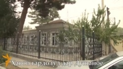 Бориши хок дар Душанбе