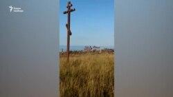 Плавучие платформы, поврежденные в результате испытаний на полигоне в Нёноксе