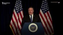 Pompeo: Iran izgleda kao da ga vodi mafija