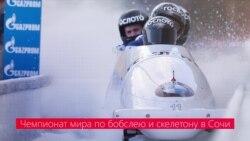 Спортивная война. Как Россия лишилась шести крупных соревнований