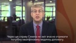 Прэзыдэнт Радыё Свабода асудзіў прысуд крымскаму журналісту Мікалаю Сэмэну