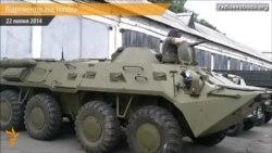 Благодійники сприяють оновленню військової техніки частин ОК «Північ»