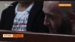Найбільша справа політв'язнів у Криму | Крим.Реалії