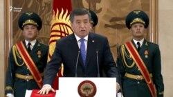 Дар Қирғизистон табодули осоиштаи қудрат сурат гирифт