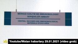 """Waksinalaryň we immunobiologiki serişdeler ammarynyň belgisi. Türkmenistanyň """"Altyn Asyr"""" döwlet telekanalynyň reportažyndan alnan surat, 29-njy ýanwar, 2021."""
