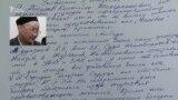 Объявившего голодовку в тюрьме активиста Абишева увезли в больницу