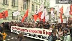 Russian Opposition Protesters Demand Release Of Prisoners