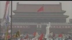 20 de ani de la demonstratiile din Tiananmen
