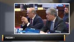 """Телеканал """"Россия 1"""" о Павле Грудинине"""