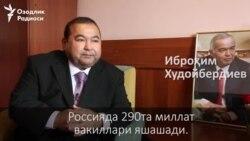 Россиялик ўзбеклар Думага сайловда иштирок этди