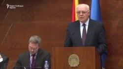 Пердју: Северна Македонија звучи одлично