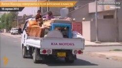 Жителі міста Махмур повертаються додому після витіснення ісламістів
