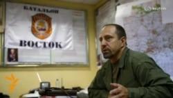 "Лидер повстанцев Ходаковский о ""Буке"""