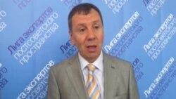 Сергій Марков