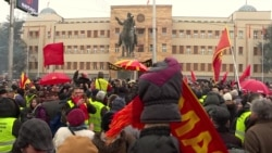 Protests At Macedonian Parliament As Debate Over Name Change Delayed
