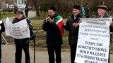 Казанда Татарстан Конституциясе көненә багышланган митинг узды