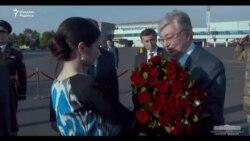 Қозоғистоннинг муваққат президенти Ўзбекистонга келди