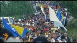 Marš mira ka Srebrenici