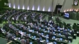 Хослар парламенти: Эронликларнинг чекланган сайлови