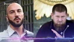 Кадыров и Габуния, итоги столкновений в Дагестане и пикет в Ставрополе