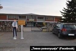 """Активистичка акција на """"Тивка револуција"""" во Тетово"""
