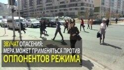 Как изгоняют из гражданства в Казахстане и мире