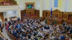 Суперечки у Раді. Як голосували за законопроект про реінтеграцію Донбасу (відео)
