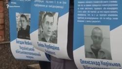 «Никто не может подвергаться произвольному аресту». В Киеве активисты показали как Россия нарушает декларацию по правам человека (видео)