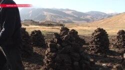 Қияндағы қырғыз ауылы