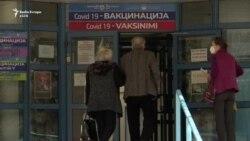 Në Maqedoni të V. vaksinohen të moshuarit