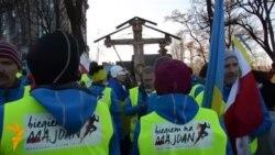21.11.2014 - Трка од Варшава до Киев