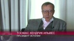 """Президент Эстонии: """"Я более 25 лет занимаюсь вопросами кибербезопасности"""""""