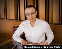 Сирин Зарипов