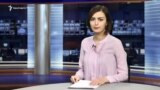 «Ազատություն» TV-ի լրատվական կենտրոն, 30-ը հունվարի, 2017թ