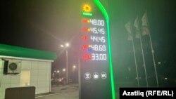 Казанда 1 октябрьдә бензин бәяләре