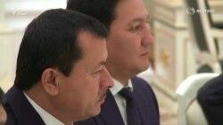 Путин ба Саймӯъмин Ятимов ва ҳамкоронаш чӣ гуфт?