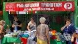 """Expoziția """"Cumpără produse transnistrene"""" în parcul Pobeda (Victoria) de la Tiraspol"""