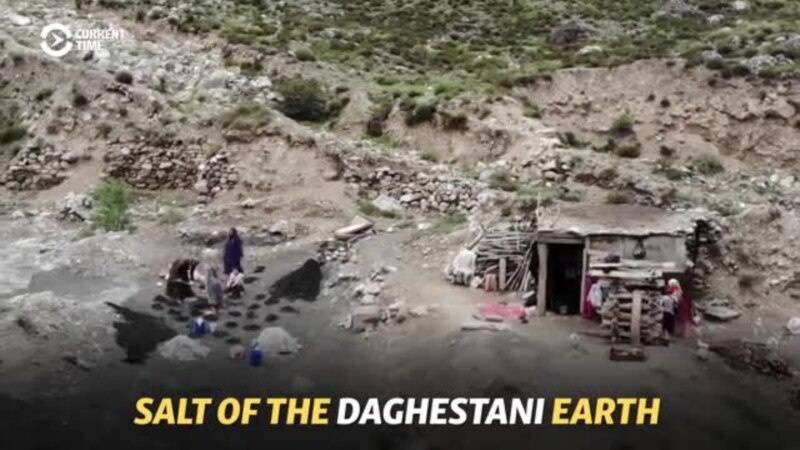 Salt Of The Earth: Daghestani Villagers Use Pinch Of Ancient Wisdom To Make Ends Meet