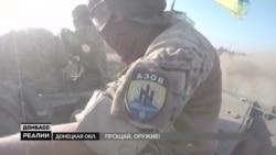 Конгресмени США не дають американську зброю «Азову» (відео)