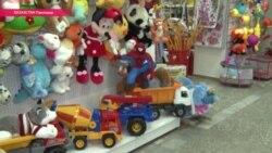 """Казахстан хочет запретить """"агрессивные"""" и """"сексуальные"""" игрушки"""