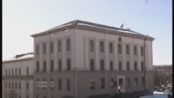Суд над Аўтуховічам