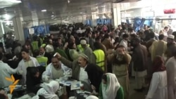 Chaotic Scenes At Peshawar Hospital