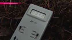 Чернобыль в Беларуси: скрывают ли власти правду о радиации?