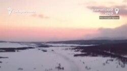 Швейцария посреди Камчатки и самый счастливый поселок России