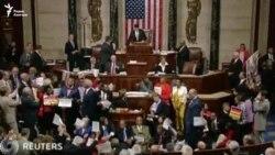 Забастовка демократов в конгрессе США