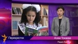 Русские школы в Центральной Азии