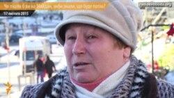 Чи пішли б ви на Майдан, якби знали, що буде потім?