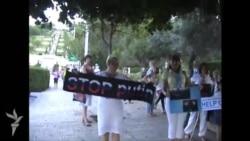 Акция в Израиле против войны на Украине