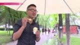 Мороженое из кумыса: лакомство со вкусом Кыргызстана