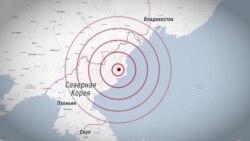 Новые учения, ужесточение санкций и готовность нанести ядерный удар – мир реагирует на испытание водородной бомбы КНДР